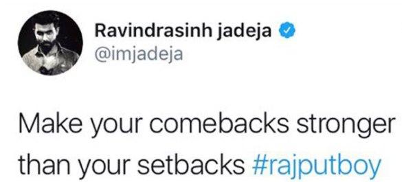Ravindra Jadeja