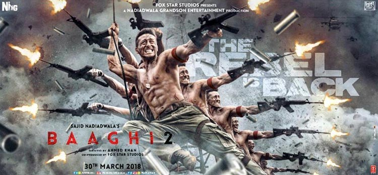 Tiger Shroff looks dangerous in this Baaghi 2 poster