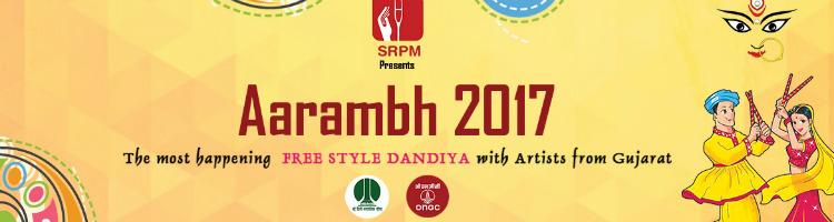Aarambh 2017