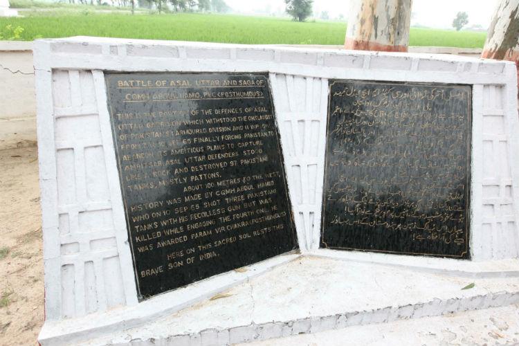 Abdul Hamid memorial