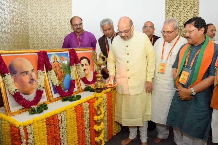 Amit Shah, Deendayal Upadhyaya