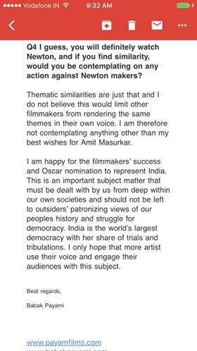 Anurag Kashyap's screenshot