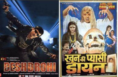 Worst movie posters, Bollywood worst movie posters, bad movie posters, Deshdrohi, Khooni Panja, MSG