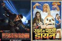 12 awkward Bollywood movie posters you won't be able to unsee. Sorry, not sorry