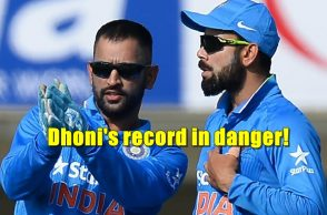 Virat Kohli records, MS Dhoni, MS Dhoni ODI captaincy records, Virat Kohli captaincy records, Virat Kohli breaks MS Dhoni's record, India vs Australia 2017, most ODI wins on the trot