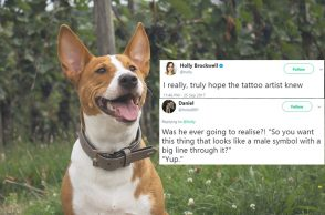 Reddit dog neuter tattoo, guy neuter tattoo dog