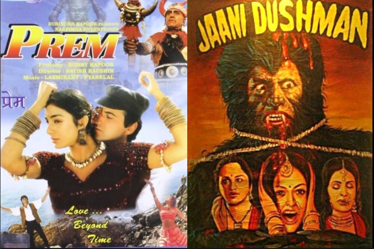 12 Absolutely Amazing Bollywood Movie Posters You Wont Be Able To
