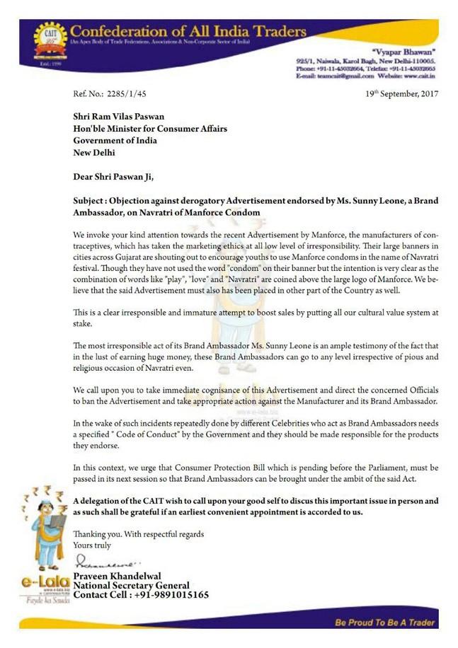 Letter against Sunny Leone