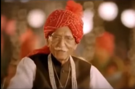 Indian ads, Indian commercials
