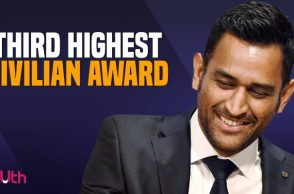 MS Dhoni award, BCCI, Padma Bhushan, Third highest civilian records, MS Dhoni captaincy, MS Dhoni list of awards, MS Dhoni Padma Bhushan
