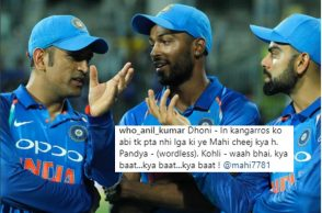 Virat Kohli, MS Dhoni, Hardik Pandya, Indian Cricket Team Instagram, jokes, memes, cricket trolls, India vs Australia, India vs Australia 2017