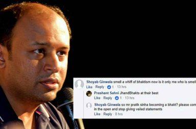 Pratik Sinha, Facebook