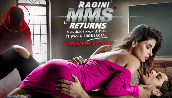Ragini MMS Returns trailer: Karishma Sharma in lingerie faces her worst nightmare