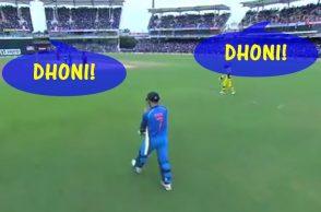 MS Dhoni Chennai, MS Dhoni King, BCCI, Chennai SuperKings, India vs Australia, Australia vs India, AUS vs IND, Dhoni-Dhoni chants, MS Dhoni 100th fifty