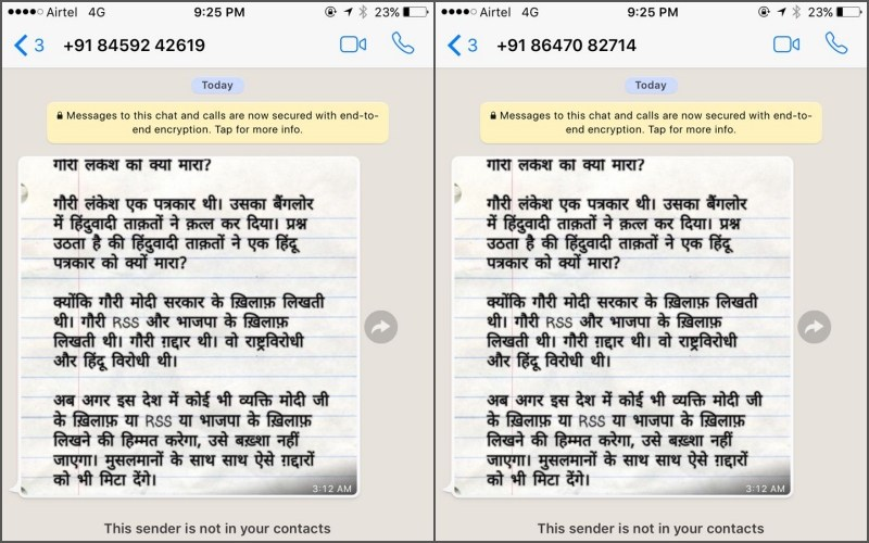Whatsapp Texts received by Deeksha Sharma