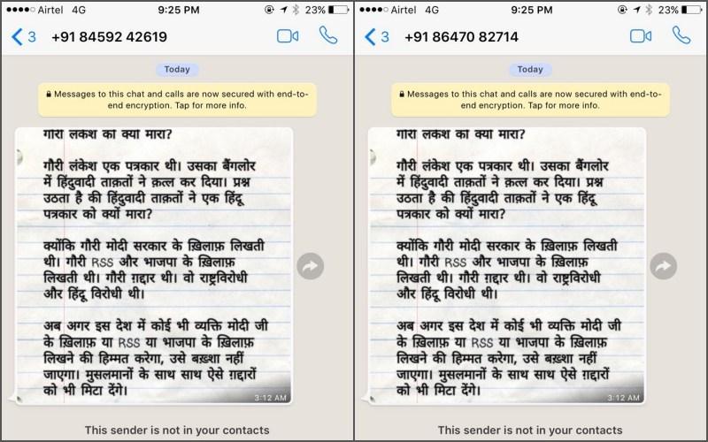 Whatsapp Texts received by Deeksha Sharma