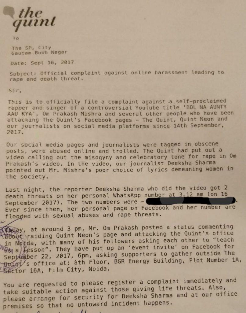 Copy of complaint