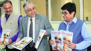 Kiran Bedi books