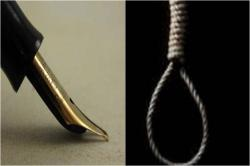 Why Judges break the nib of their pen after awarding a death sentence