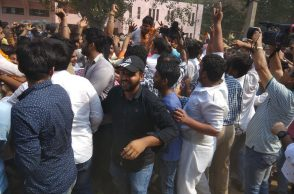 Dusu election results