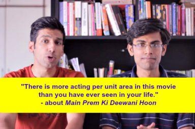 pretentious movie reviews, Kanan and Biswa pretentious movie reviews