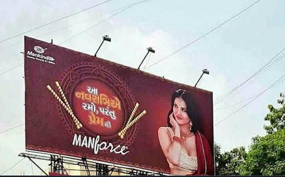 Sunny Leone in the ad