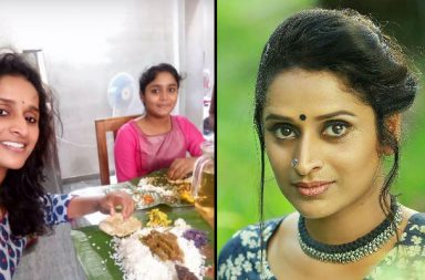 Surabhi Lakshmi, Surabhi Lakshmi beef, inuth.com