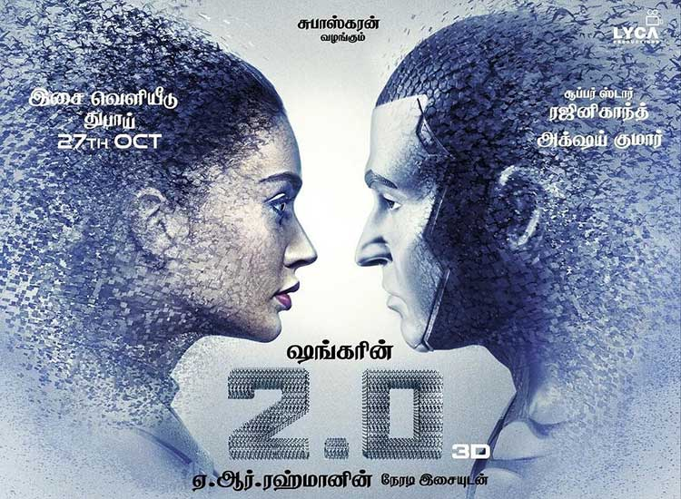 Rajinikanth and Amy Jackson's look for 2.0 is mesmerizing
