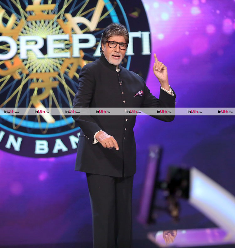Amitabh Bachchan receives a special birthday gift on the sets of Kaun Banega Crorepati