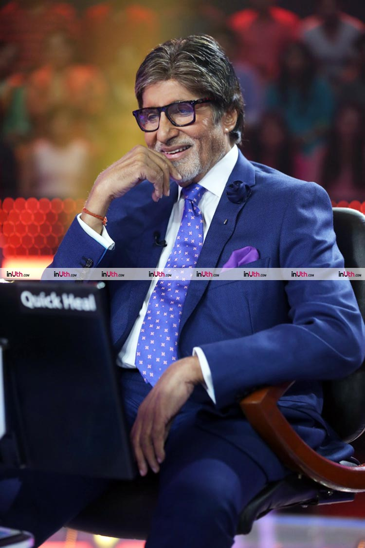 Amitabh Bachchan was elated to receive a birthday surprise on Kaun Banega Crorepati