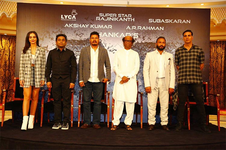 2.0 team at the press conference
