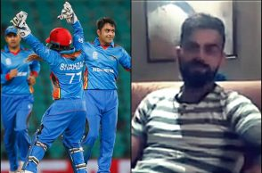Virat Kohli Afghanistan, Virat Kohli, Rashid Khan, Afghanistan Cricket Board, Virat Kohli video message, Mohammad Nabi, Afghanistan Cricket League
