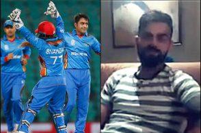 Virat Kohli Afghanistan, Virat Kohli, Rashid Khan, Afghanistan Cricket Board, Virat Kohli video message, Mohammad Nabi, Afghanistan Cricket League