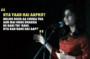 Afreen Khan, Sexual Harassment, Storytelling, Tape A Tale