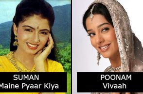 Bhagyashree in Maine Pyaar Kiya, Amrita Rao in Vivaah