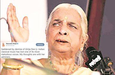 Girija Devi Dead, Girija Devi death