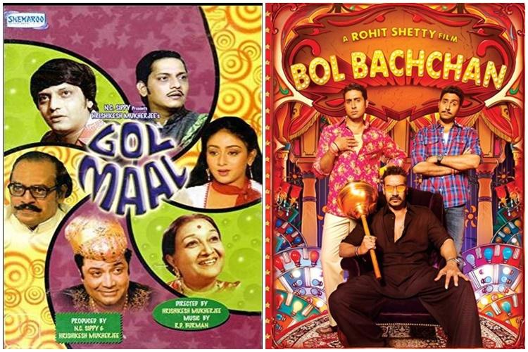 Golmaal Bol Bachchan
