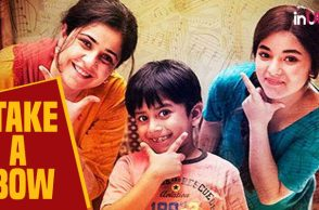 Secret Superstar, Zaira Wasim | Photo created for InUth.com