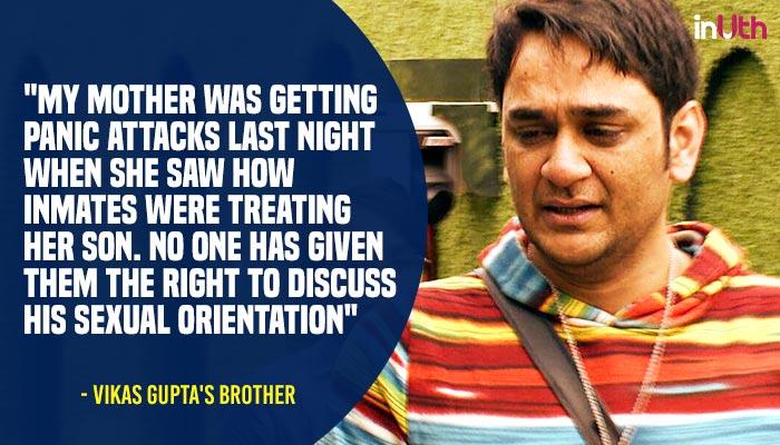 Vikas Gupta, Bigg Boss 11, inuth.com