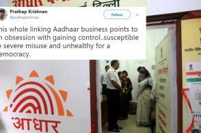 RBI makes aadhaar mandatory