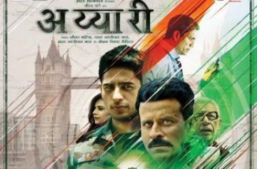 Aiyaary, Aiyaary release date, Siddharth Malhotra movies, Neeraj Pandey movies, Siddharth Malhotra photos