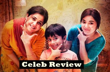 Zaira Wasim in a still from Secret Superstar