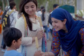 Meher Vij, Zaira Wasim. Secret Superstar | Photo created for InUth.com