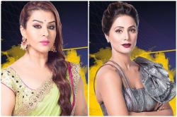 Bigg Boss 11: From Hina Khan to Shilpa Shinde, here's how much celebs are being paid per week