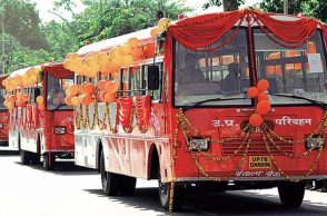 up-bus saffron