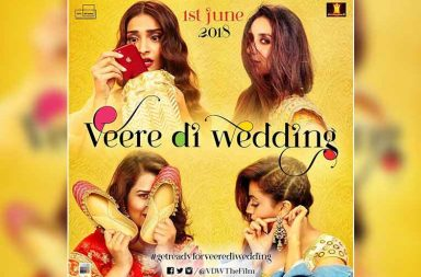 Veere Di Wedding first look pics