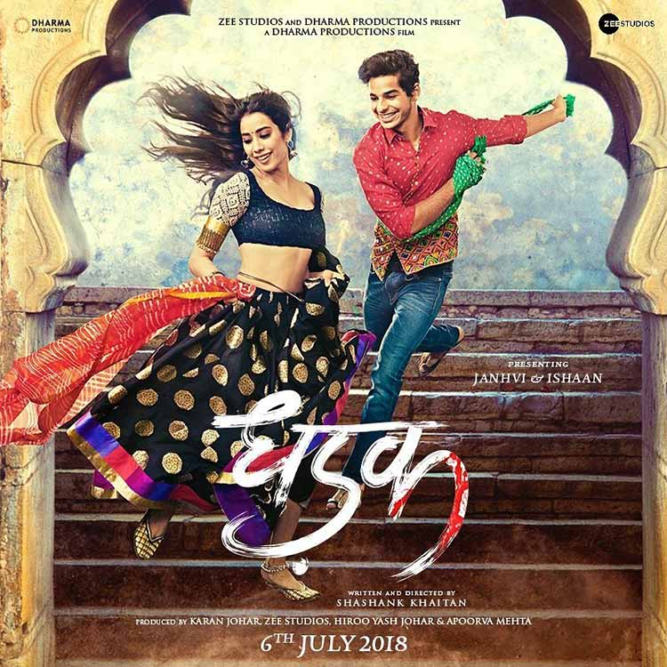 Ishaan Khattar and Jhanvi Kapoor chasing love in new poster of Dhadak