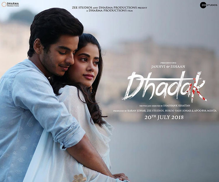 First Look Dhadak First Look Photogallery Dhadak Wallpapers