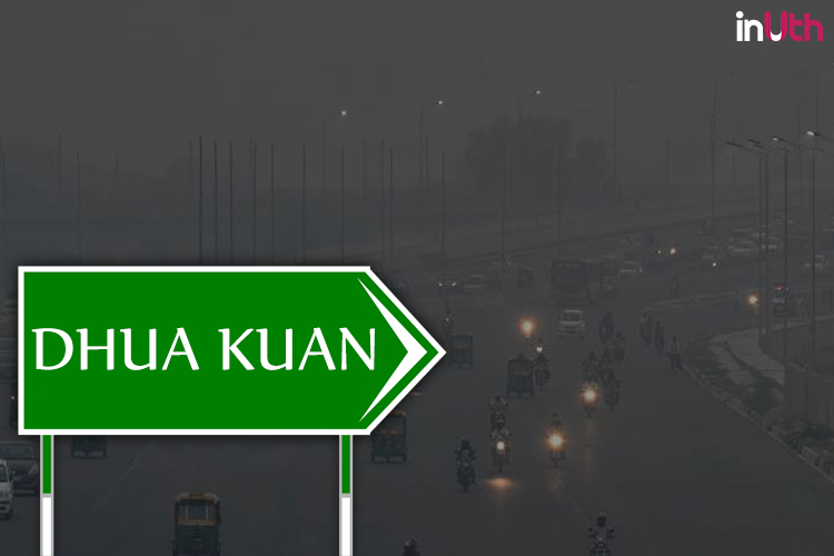 Dhaula Kuan has become Dhula Kuan | Photo created for InUth.com