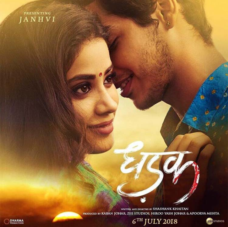 The first look of Dhadak is dreamy